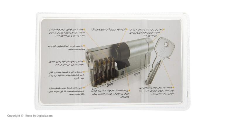 سیلندر قفل درب تنسر مدل TL-1511-70 با کلید دو شیار